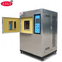 Buy cheap Triple Thermal Shock Chamber Air To Air - 2 Zone For Test Houses And Research from wholesalers