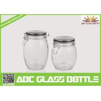 Buy cheap Wholesale glass jars with rubber seal lids from wholesalers