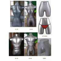 Buy cheap inflatable female mannequin dummy product