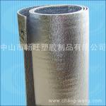 Buy cheap PET aluminum+EPE foam+PET aluminum from wholesalers