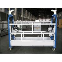 Buy cheap Aluminium Alloy Powered Suspended Platform Cradle Swing Stage from wholesalers