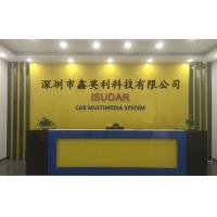 ISUDAR  TECHNOLOGY  CO.,LTD