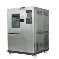 Buy cheap Touch Screen Temperature Humidity Chamber Energy Efficient Refrigeration from wholesalers