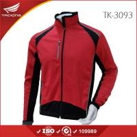 Buy cheap New design for Men's waterproof breathable cycling jacket from wholesalers