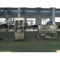 Buy cheap Stable BOPP / OPP Label Sticker Labeling Machine For Beverage Filling Line from wholesalers