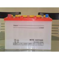 Buy cheap N70 DRY CHARGED battery 12V70AH battery N60 Auto batteries storage lighting battery 65D31R from wholesalers