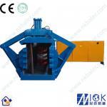 Buy cheap waste cardboard automatic horizontal baling press machine,hydraulic press machine,hydraulic cotton bale press machine from wholesalers