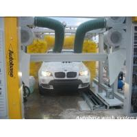 Buy cheap Mexico trip of TEPO-AUTO Tunnel car wash from Wholesalers