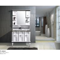 Buy cheap 3 Doors PVC Bathroom Vanity , Plastic Bathroom Storage Cabinets Mirrored from wholesalers