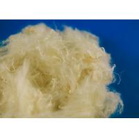 Buy cheap Heat Resistant Hollow Siliconised Fibre Dyed Pattern For Thermobond Nonwoven from wholesalers