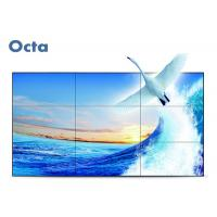 Buy cheap FHD 46 LCD Video Wall Ultra Narrow Bezel LCD Wall Display Indoor Advertising from wholesalers