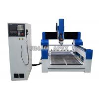 Buy cheap 3D Stone Marble Carving ATC CNC Router Machines 4 Axis Excellent Milling Performance from wholesalers