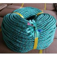 Buy cheap PP Lead Sinker Rope for Middle East Market product