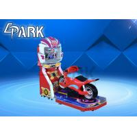 Buy cheap China price Stunt Motorcycle  with CE coin operated amusement park racing motor game machine from wholesalers