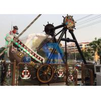 Buy cheap 12 Seat Mini Pirate Ship Carnival Ride Amusement Park Equipment 3.8m Height from wholesalers