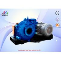 Buy cheap Wear / Corrosion Resistant horizontal centrifugal slurry pump , industrial sludge pump from wholesalers