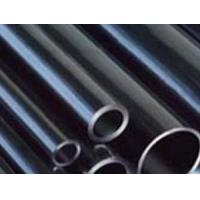 Buy cheap API 5L/ASTM A106/ASTM A53 GRADE B Carbon Steel Pipes from wholesalers