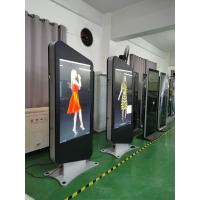 Buy cheap Android 7.1 OS double sided kiosk with 55inch screens build in PC FOR ADVERTISIN product