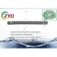 Buy cheap Water Heater Stainless Steel Bellows Pipe, High Pressure Flexible Metal Hose from wholesalers