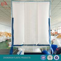 Buy cheap FIBC Baffle bag,Flexible intermediate bulk containers,Bigbag for Chemical Industry from wholesalers