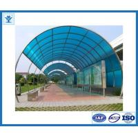 Buy cheap Factory supply top quality new designed aluminum profile for sun shading from wholesalers