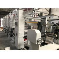 Buy cheap Beer Label Rotogravure Printing Machine Closed Loop Tension Control Structure from wholesalers