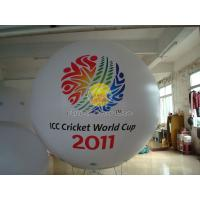 Quality 2.5m White advertising helium balloons with 2 sides digital printing for Sporting events for sale