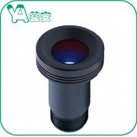 Buy cheap MTV Mount 6mm Camera Lens , 3.0 Megapixel Starlight Camera Lens Day And Night product