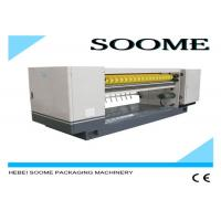 Buy cheap High Precision Corrugated Board Cutting Machine , Die Cutting Machine For Corrugated Boxes from wholesalers