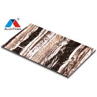 Buy cheap aluminium composite panel grooving and cutting machine marble stone MOQ 600 SQM from wholesalers
