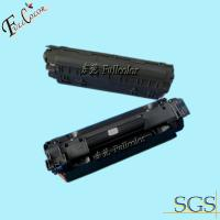 Buy cheap Laser Printer Black 3906F Toner Cartridge for HP HP 5L / 6L / 6L PRO from wholesalers