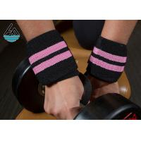 Buy cheap Super Heavy Pink Weight Lifting Wrist Straps Powerlifting With Mutifunction from wholesalers