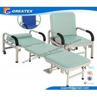 Buy cheap Hospital Infusion Transfusion Chair , medical Folding Chair for accompanying patients from wholesalers