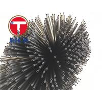 Buy cheap Tiny Needle Seamless Stainless Steel Tubing , Medical Precision Ground Tubing from wholesalers