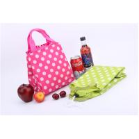Buy cheap 2016 hot sale beautiful collapsible cooler bag With tote Hand from wholesalers