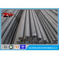 Buy cheap High Precision round 60mn steel grinding rods HRC 60-68 , ISO9001 product
