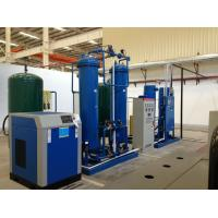 Buy cheap Air Separation Nitrogen Generation System For Chemical / Electronic Industry from wholesalers