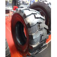 Buy cheap GREENWAY brand China whole sale 16.9-28 agricultural tire for sale on alibaba from wholesalers