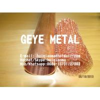 Buy cheap Pure Copper Mesh Packing Rolls for Distilling Column, Distiller Tower Packing, Copper Still Packing Home Brewing from wholesalers