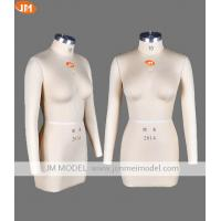 Buy cheap Jume standard personalised pinnable female half body frp dress form in multi size from wholesalers