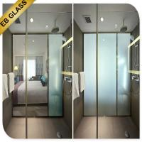 Buy cheap electric privacy glass bathroom partition EBGLASS from wholesalers