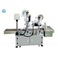 Buy cheap Electric Automatic Gift Box Labeling Machine , Color Box Labeller from wholesalers
