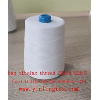 Buy cheap Hot sale 100% Spun Polyester Bag Closing Sewing Thread Manufacturer in China from wholesalers