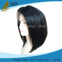 Buy cheap Short Human Hair Wigs 100% Real Virgin Hair , Natural Looking Wigs For Black Women from wholesalers