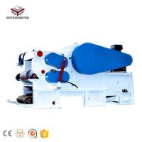 Buy cheap 8-15ton/h wood chipper for power plant with CE, SGS, ISO certificate from wholesalers
