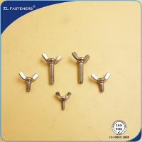 Buy cheap Non Standard Stainless Steel Wing Bolts Grade 4.8 With Butterfly Wing Bolt  from wholesalers