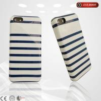 Buy cheap Samsung / iPhone Silicone Cell Phone Cases , Customized Back Phone Cover from wholesalers