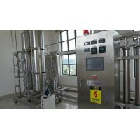 Buy cheap 2000 L/H Ultra pure water system for Hemodialysis / Injection / hospital from wholesalers