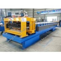 Buy cheap Aluminum Sheet Roof Tile Making Machine, Steel Tile Forming Machine from wholesalers