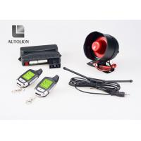 Buy cheap Two Way Automobile Alarms Security Systems With LCD Screen Electric Shock from wholesalers
